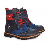 Ботинки (на шнурках и молнии) 1866-10