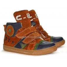 Ботинки 2095-2