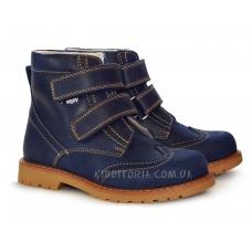 Ботинки 0584-3